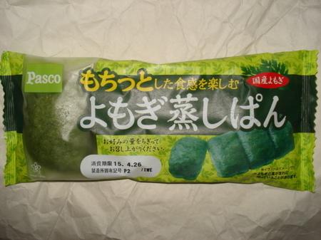 pasco-yomogi-mushipan0.jpg