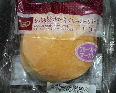 ampm-mocchimochi01.jpg