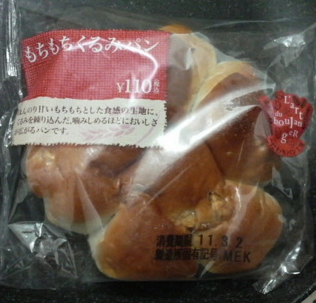 familymart-mochimochikurumi1.jpg