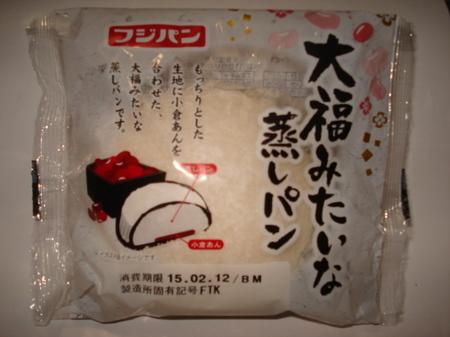 fujipan-daifuku-mushipan1.jpg