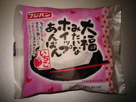 fujipan-daifuku-panpan-ichigo1.jpg