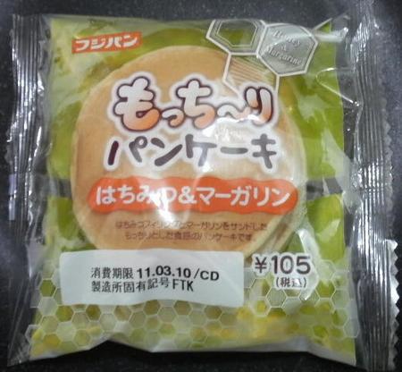 fujipan-pancake1.jpg