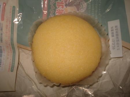 kimuraya-jumbo-mushi-cake-hokkaido-cheese2.jpg