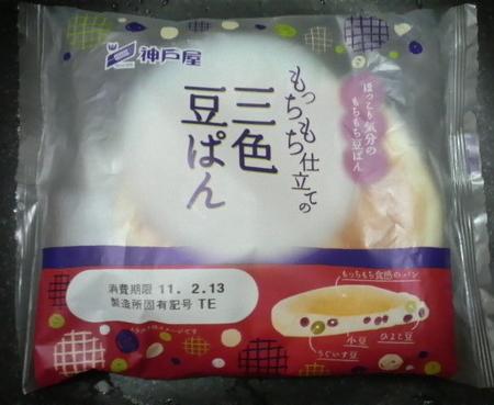koubeya-3shokumamepan1.jpg
