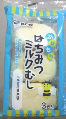 koubeya-hachimitsumushi1.jpg