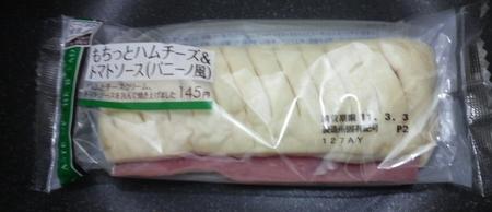 lawson-hamcheese1.jpg
