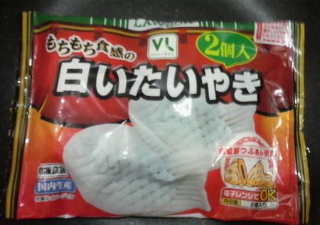 lawson100-taiyaki1.jpg