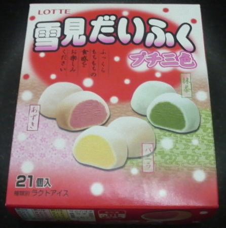 lotte-yukimi3shoku1.jpg