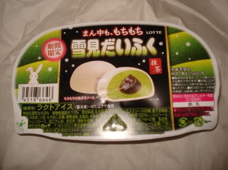 lotte-yukimidaifuku-maccha-mochimochi3.jpg
