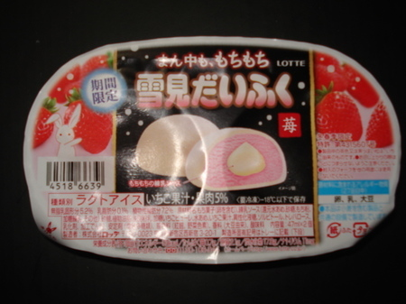 lotte-yukimidaifuku-mochimochi2.jpg
