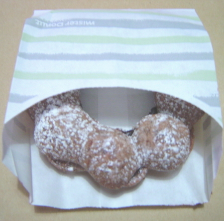 misterdonuts-pondechranchchocolat1.jpg