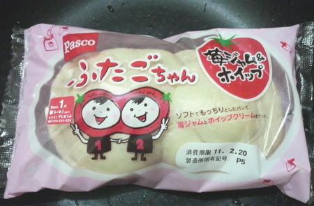 pasco-futagoichigo1.jpg