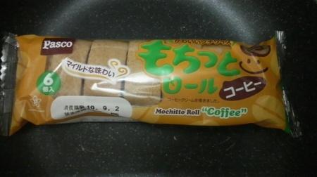 pasco-mochittoroll-coffee1.jpg