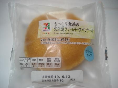 seveneleven-mocchiri-creamcheese-pancake01.jpg